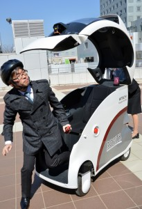 JAPAN-TECHNOLOGY-HITACHI-ROBOT